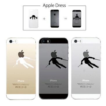 【 iPhone5 iPhone5S 】 アップル ドレス スキー スキーヤー ウエア 雪山 アルペン サロモン 板 ボード ブーツ スポーツ リンゴマーク iPhone5 アイフォン アイフォーン Apple iPad mini iMac MacBook savi00005s