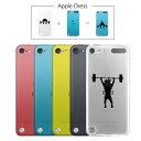 【 iPod touch 5 】 アップル ドレス リンゴ 頑張る 体強化 ジム 重量上げ マッチョ プロテイン ボディービル ダイエット スポーツ リンゴマーク iPhone5 アイフォン アイフォーン Apple iPad mini iMac MacBook savi00005t
