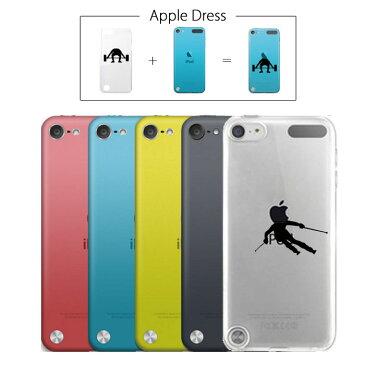 【 iPod touch 5 】 アップル ドレス スキー スキーヤー ウエア 雪山 アルペン サロモン 板 ボード ブーツ スポーツ リンゴマーク iPhone5 アイフォン アイフォーン Apple iPad mini iMac MacBook savi00005t