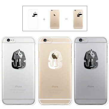 iphone7 ケース iphone7 Plus ケース iphone6s ケース iphone6 Plus ケース クリアタイプ アップル ドレス ツタンカーメン クフ王 ピラミッド エジプト クリアケース カバー ケース スマホケース リンゴマーク iPhone6s アイフォン アイフォーン プラス Apple savi00006