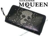【送料無料】Alexander McQueen アレキサンダー マックイーン ジップアラウンド長財布 スカル レザー ブラック 387444-DKJ3N-1000 ブランド/メンズ/男性用