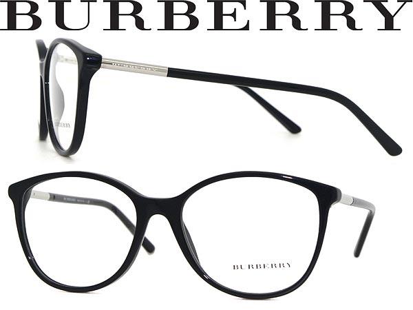 662b2c25d990 Burberry Glasses Frames