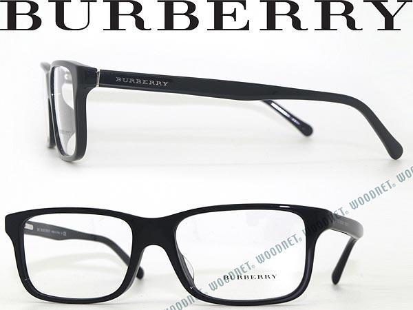 93e8482b1c32 burberry prescription frames