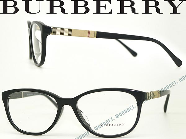 Mens Burberry Glasses