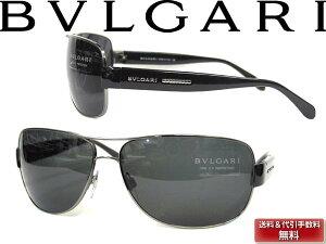 人気のBVLGARIブルガリサングラス!BVLGARI ブルガリ サングラス ブラック 0BV-5001-103-87...