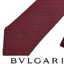 BVLGARI ネクタイ ブルガリ メンズ レッド 「Double Peak」 シルク 243443-RED ブランド ビジネス