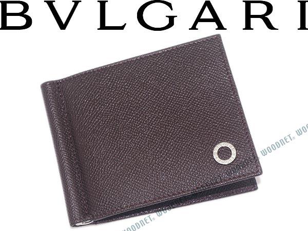 5c485ae4330b 【送料無料】マネークリップ付き2つ折り財布 型押しレザー ブラウン ブルガリ 小銭入れなし BVLGARI 36332 ブランド/メンズ/男性用
