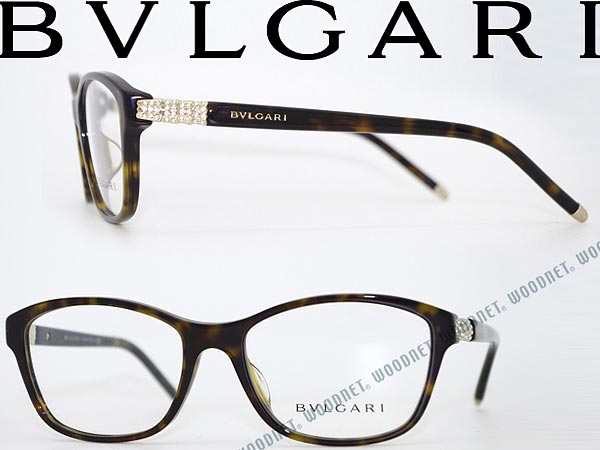 bc0a4f4cfab Bvlgari Eyeglasses For Women
