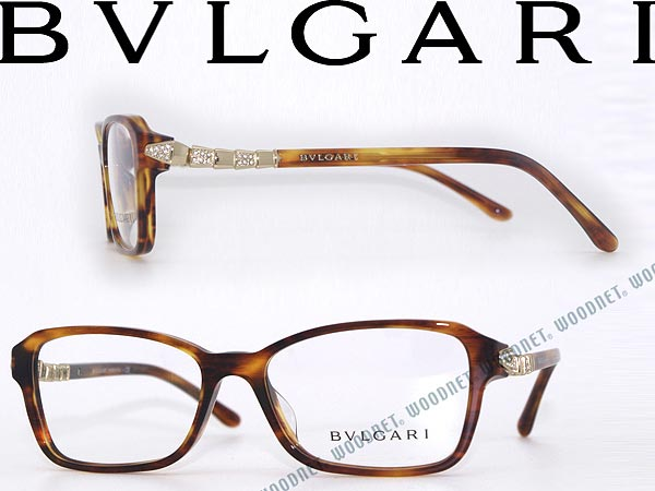 2dd1a60f87 Knockoff Bvlgari Reading Glasses Frames - Bitterroot Public Library