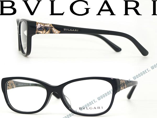 bde28c5458c Bvlgari Eyeglasses For Men