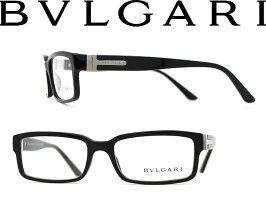 メガネフレームBVLGARIブラックブルガリめがね眼鏡アイウェア0BV-3014-501WN0044