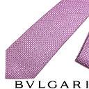 BVLGARI ネクタイ ブルガリ メンズ オールドピンク シルク ロゴマニア 242830-OLDPINK ブランド