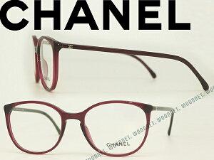 8c979e17a59f75 CHANEL シャネル メガネフレーム 眼鏡 めがね クリアワインレッド 0CH-3282-C539 ブランド/レディース/女性 用/度付き・伊達・老眼鏡・カラー・パソコン用PCメガ.