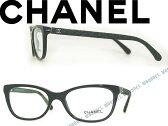 【送料無料】CHANEL シャネル メガネフレーム 眼鏡 めがね ブラック 0CH-3288Q-C501 ブランド/レディース/女性用/度付き・伊達・老眼鏡・カラー・パソコン用PCメガネレンズ交換対応