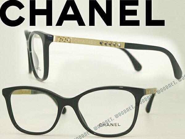 CHANEL シャネル メガネフレーム 眼鏡 めがね ブラック 0CH-3343-C622 ブランド/レディース/女性用/度付き・伊達・老眼鏡・カラー・パソコン用PCメガネレンズ交換対応:WOODNET