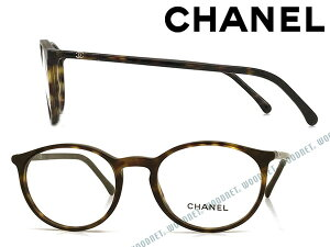19cd58858bef79 CHANEL メガネフレーム シャネル レディース ダークマーブルブラウン 眼鏡 0CH-3372-C714 ブランド
