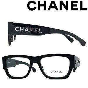 555dde325e66 CHANEL メガネフレーム シャネル レディース ブラック 眼鏡 0CH-3387-C501 ブランド □ブランド名CHANEL□品名3387 ブラックメガネフレーム  眼鏡□品番(管理 ...