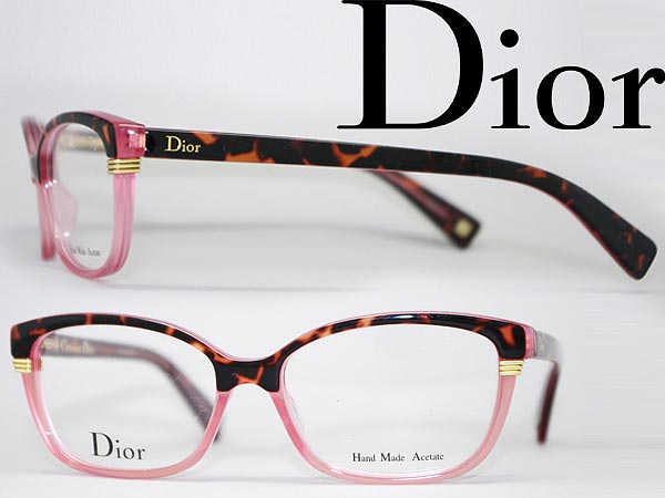 0f3289e4018b Dior Frames India