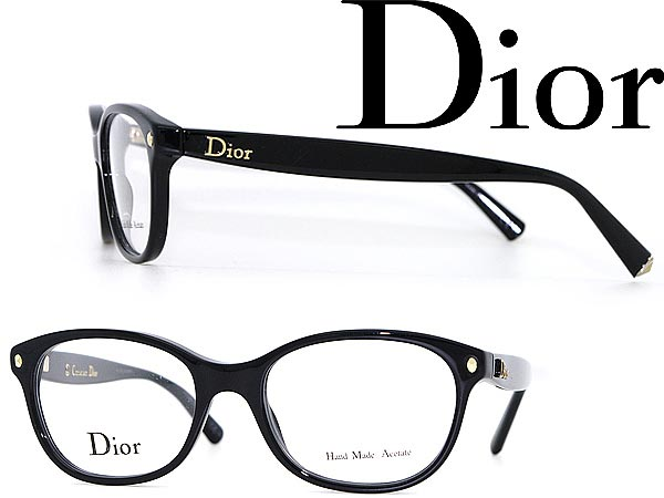 Dior Mens Eyeglass Frames : woodnet Rakuten Global Market: Christian Dior glasses ...