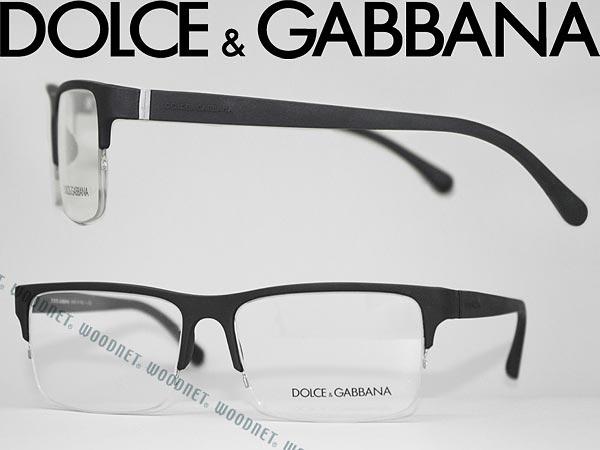 dolce and gabbana mens eyeglass frames