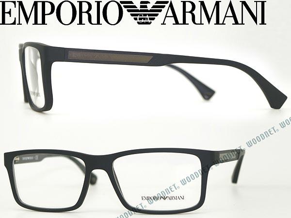 ea1037b06a5 Emporio Armani Eyeglasses Men