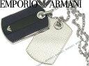 ネックレス EMPORIO ARMANI エンポリオアルマーニ ダブルプレートタグ アクセサリー EGS1542040 ブランド/メンズ&レディース/男性用&女性用