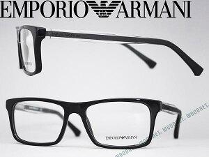 EMPORIO ARMANI めがね ブラック エンポリオアルマーニ メガネフレーム スクエア型 眼鏡 EMP-EA-3002-5017 ブランド/メンズ&レディース/男性用&女性用/度付き・伊達・老眼鏡・カラー・パソコン用PCメガネレンズ交換対応