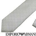 EMPORIO ARMANI ネクタイ エンポリオアルマーニ イーグルロゴ柄 シルク グレー 340049-613-00654 ブランド ビジネス/メンズ/男性用