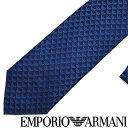 EMPORIO ARMANI ネクタイ エンポリオアルマーニ イーグルロゴ柄 シルク ジーンズブルー 340049-613-03039 ブランド ビジネス/メンズ/男性用