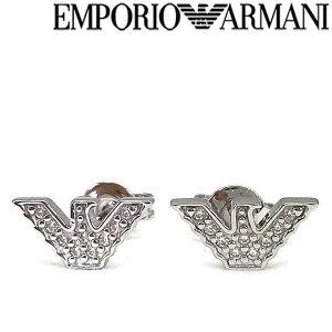 best sneakers 4066c 37d9c アルマーニ(Armani)|ピアス・ボディピアス 通販・価格比較 ...