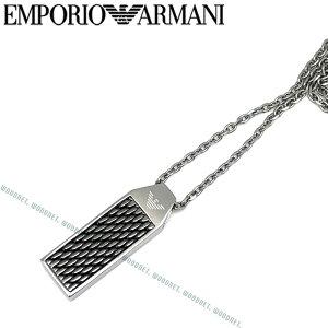 EMPORIO ARMANI ネックレス エンポリオアルマーニ メンズ&レディース プレート シルバー EGS2589040 ブランド