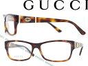 【送料無料】GUCCI メガネフレーム 鼈甲ブラウン グッチ 眼鏡 めがね GUC-GG-3133-05L ブランド/メンズ&レディース/男性用&女性用/度付き・伊達・老眼鏡・カラー・パソコン用PCメガネレンズ交換対応/レンズ交換は6,800円〜