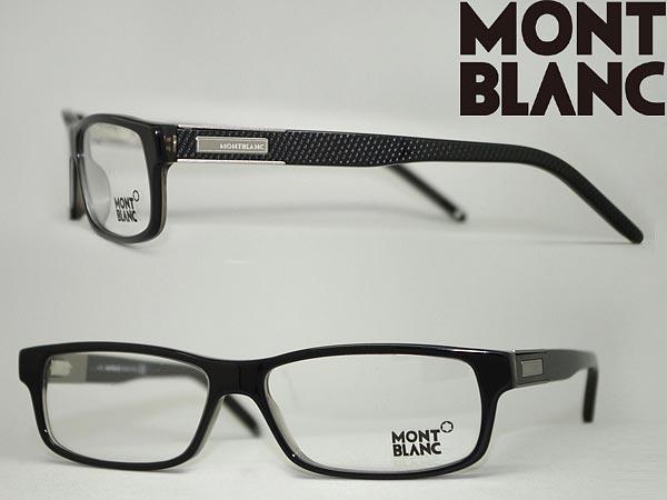 0513b3c0efc Mont Blanc Optical Frames - Best Photos Of Frame Truimage.Org