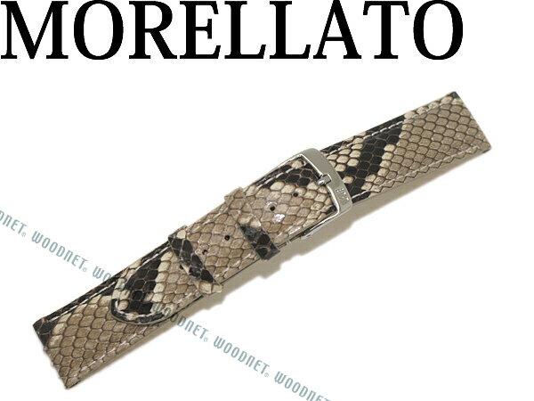 【人気モデル】MORELLATO モレラ—ト セリーヌ パイソンレザー 腕時計ベルト ベージュ 時計 バンド X1458-CELINE-474-024 ブランド/メンズ&レディース/男性用&女性用