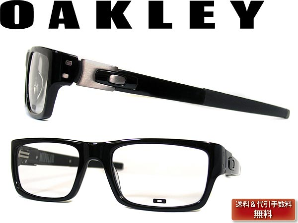 mens oakley glasses  oakley glasses frames for men