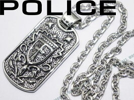 【送料無料】POLICEネックレスシルバーポリスCREST-02WN0006ブランド/メンズ&レディース/男性用&女性用