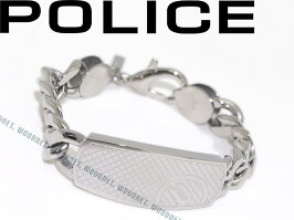【送料無料】POLICEポリスブレスレットシルバーUNIVERSAL-II-02ブランド/メンズ&レディース/男性用&女性用