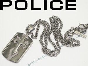 0c14bc2a0fd55c POLICE ポリス クロス十字架プレートネックレス シルバー×ガンメタル SPIRIT-07 ブランド/メンズ&