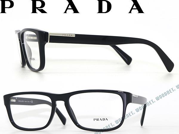 designer frames for men   Kjpwg com Prada Men    S Eyeglass Frames