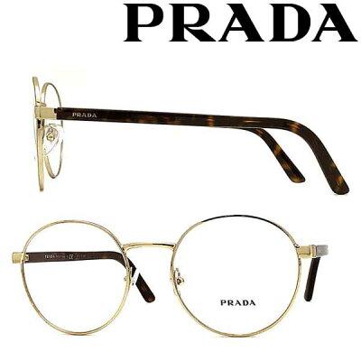 PRADA(プラダ)メガネ1