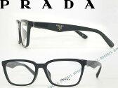 【送料無料】プラダ PRADA メガネフレーム 眼鏡 ブラック めがね PR-03SV-1AB1O1 ブランド/メンズ&レディース/男性用&女性用/度付き・伊達・老眼鏡・カラー・パソコン用PCメガネレンズ交換対応