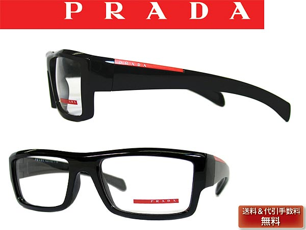 1e487133367 Prada Glasses Frames For Men