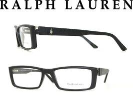 めがねRALPHLAURENマットブラック×シルバーラルフローレンメガネフレーム眼鏡アイウェア0PH-2070-5247WN0054