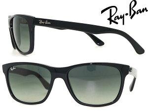 RayBan サングラス レイバン グラデーションブラック 0RB-4181-601-71 ブランド/メンズ&レディース/男性用&女性用/紫外線UVカットレンズ/ドライブ/釣り/アウトドア/おしゃれ