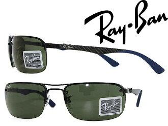 106fdff35d3 Pugs Sunglasses Lifetime Warranty