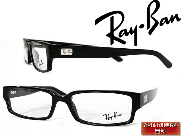 ray ban ladies glasses frames  glasses frame rayban ray ban glasses glasses black 0rx 5144 2000 branded/mens