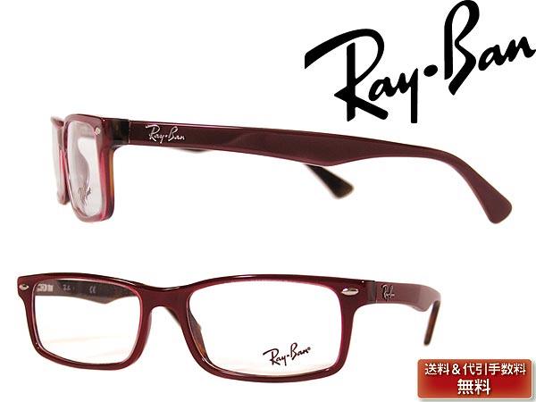 d2f2af1ef62 Eyewear Ray Ban eyeglasses frame RayBan eyeglasses glasses dark red x  marble 0RX-5162-