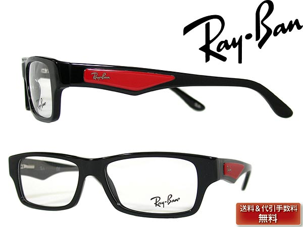 4d0ce7dcf12 ray ban glasses eyeglasses frame rayban glasses black x red 0rx51802000