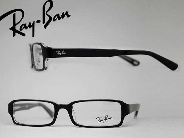 how much are ray ban eyeglass frames  glasses rayban black x clear ray ban eyeglass frames eyeglasses 0rx 5190 2034 □ ■ price ■ □ branded/mens & ladies / men for & woman of for and