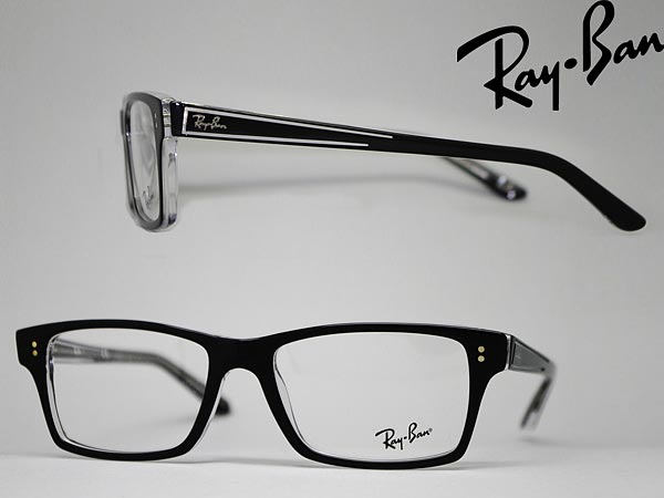 799e224c8d8 ray ban glasses frames cost ray ban eyeglasses for mens